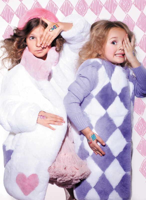 """""""Fur coat"""" Kids"""