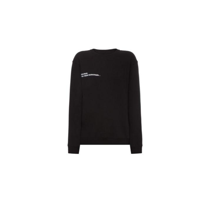 Black sweatshirt with printed sign