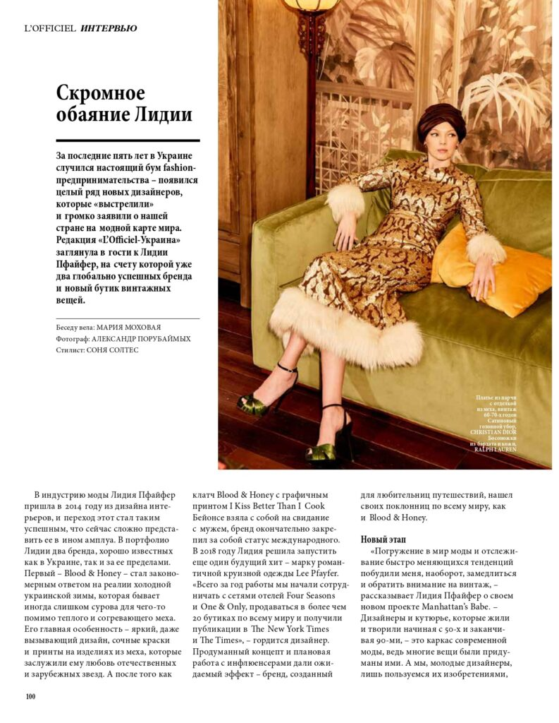 Blood and Honey - Interview with Lidiya Pfayfer for L'Officiel Ukraine