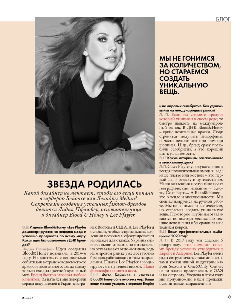 Blood and Honey - Interview with Lidiya Pfayfer for ELLE Ukraine